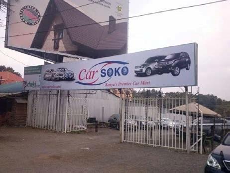 Car Soko signage -almumin advertisement