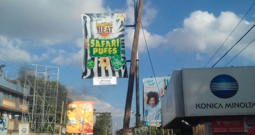 Heat Waves Advert